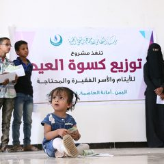 المؤسسة تنفذ مشروع كسوة العيد