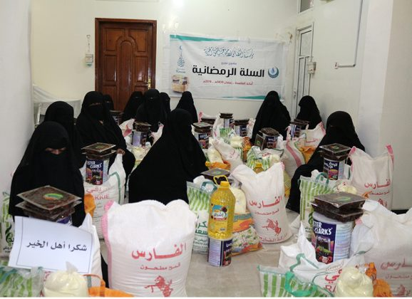 التضامن الخيرية تنفذ مشروع توزيع السلات الغذائية الرمضانية