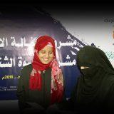 التضامن الخيرية بدعم الرحمة للإغاثة تنفذ مشروع كسوة الشتاء للأيتام